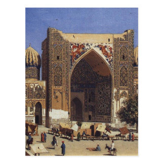 Shir Dor madrasah in Registan Square in Samarkand Postcard