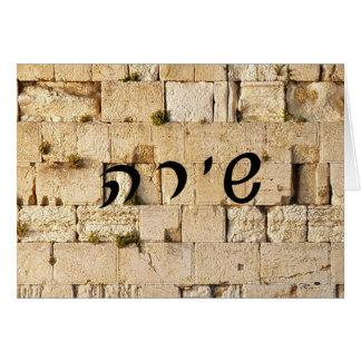 Shira - HaKotel (la pared occidental) Tarjeta De Felicitación