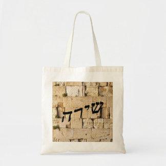 Shira - HaKotel (The Western Wall) Tote Bag