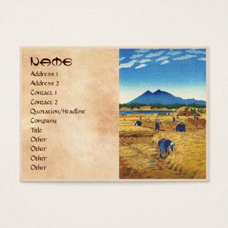 Shiro Kasamatsu Harvest Time Shin Hanga japan art Business Card