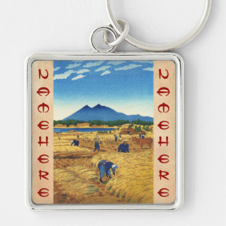 Shiro Kasamatsu Harvest Time Shin Hanga japan art Keychain