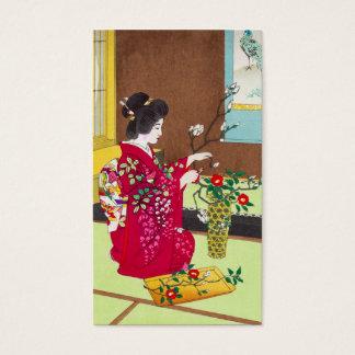 Shiro Kasamatsu Ikebana japan flowers lady scene Business Card