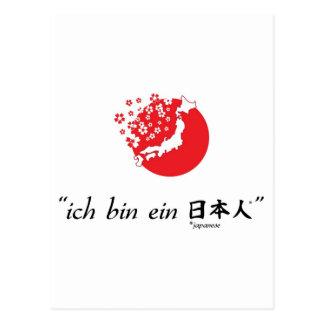 Shirts4Japan Postcard