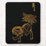 Shishi chino del león alfombrilla de ratón