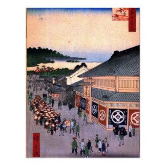 Shitaya Hirokōji Tarjetas Postales