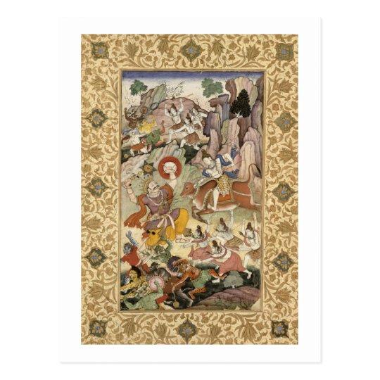 Shiva killing the Demon Andhaka, c.1585-90 Postcard