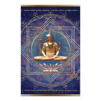 Shiva Mahamrityunjaya - Health, Peace & Prosperity Stationery
