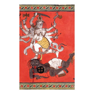 Shiva Performing The Dance Of Bliss Stationery