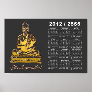 Shivago Komarpaj 2012 2555 Buddhist Calendar Posters