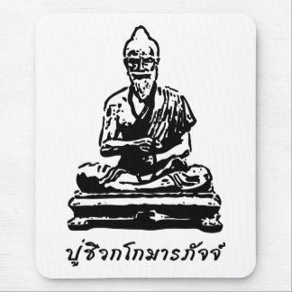 Shivago Komarpaj Buddha of Thai Massage Mouse Pad