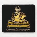 Shivago Komarpaj Buddha of Thai Massage Mouse Pad