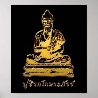 Shivago Komarpaj Buddha of Thai Massage Print