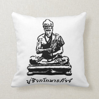 Shivago Komarpaj Buddha of Thai Massage Throw Pillow