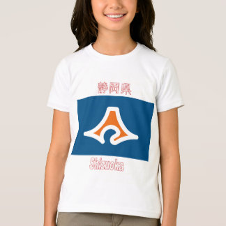 Shizuoka Prefecture Flag T-Shirt