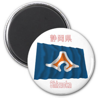 Shizuoka Prefecture Waving Flag 2 Inch Round Magnet