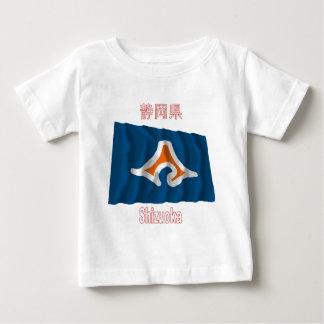 Shizuoka Prefecture Waving Flag Baby T-Shirt