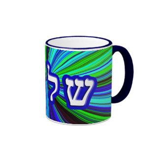 Shlomo (inglesado como Solomon) Taza De Dos Colores
