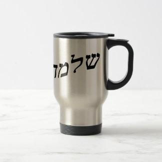 Shlomo (inglesado como Solomon) Taza Térmica