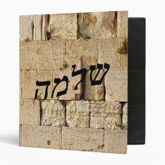 """Shlomo, Solomon - HaKotel (la pared occidental) Carpeta 1"""""""