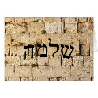 Shlomo, Solomon - HaKotel (la pared occidental) Tarjeta De Felicitación