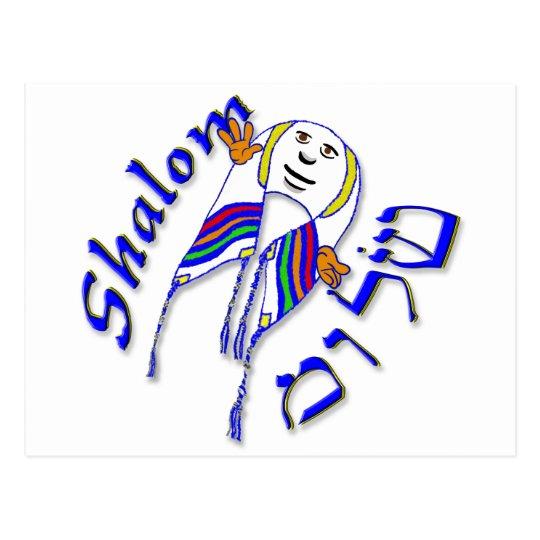 Shmuli Shalom Postcard