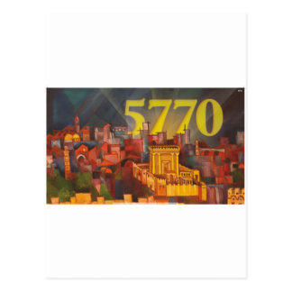 Shnat 5770 postcard