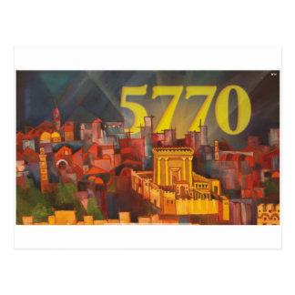 Shnat 5770 post cards