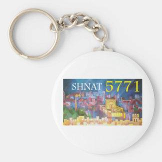 Shnat 5771 basic round button keychain