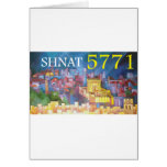 Shnat 5771 card