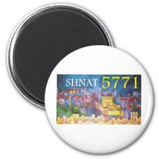Shnat 5771 2 inch round magnet