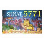 Shnat 5771 postcards