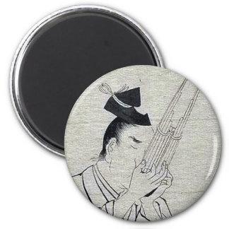 Shō (Ch mus inst) - musician of higher rank Ukiyo- Refrigerator Magnets