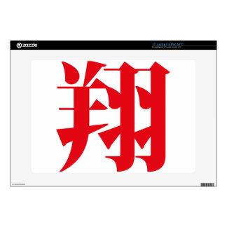 Sho, Japanese for Soar Laptop Skin