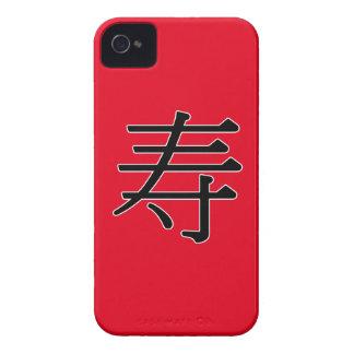 shòu - 寿 (long life) iPhone 4 case