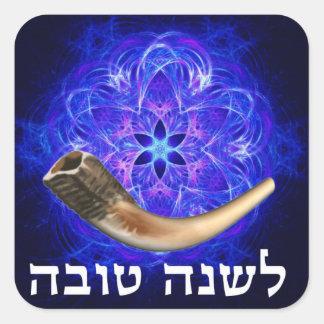 Shofar de Rosh Hashanah Pegatina Cuadradas