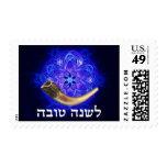 Shofar de Rosh Hashanah Timbre Postal