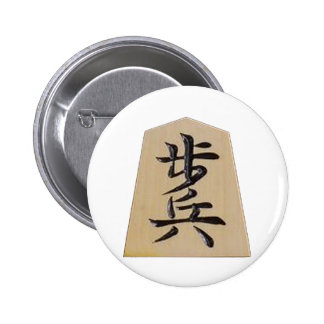 Shogi - chart - step+Reverse side - with Pins