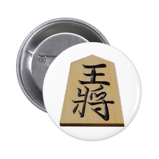 Shogi king pinback buttons