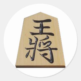Shogi king classic round sticker