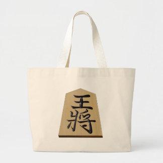 Shogi king large tote bag