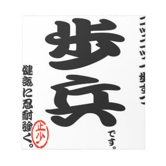 Shogi series infantry Japanese Ches and table Notepad