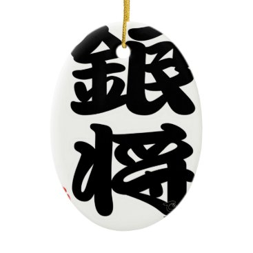 Shogi series silver military officer ceramic ornament