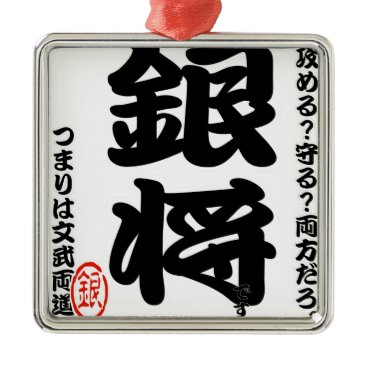 Shogi series silver military officer metal ornament