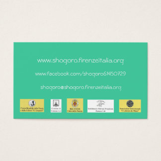 shogoro manor five 郎 Nomura Business Card