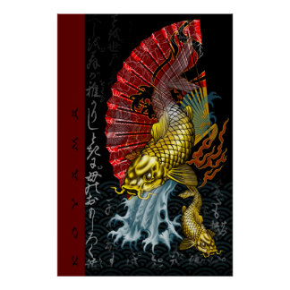 Shogun Scroll Posters
