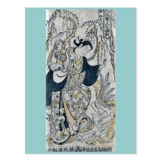 Shohei  by Torii, Kiyomasu, d.  Ukiyoe Postcard