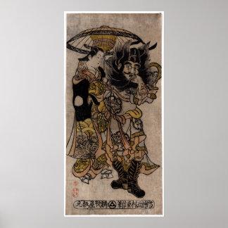 Shoki japonés fino del arte, cortesana, paraguas poster