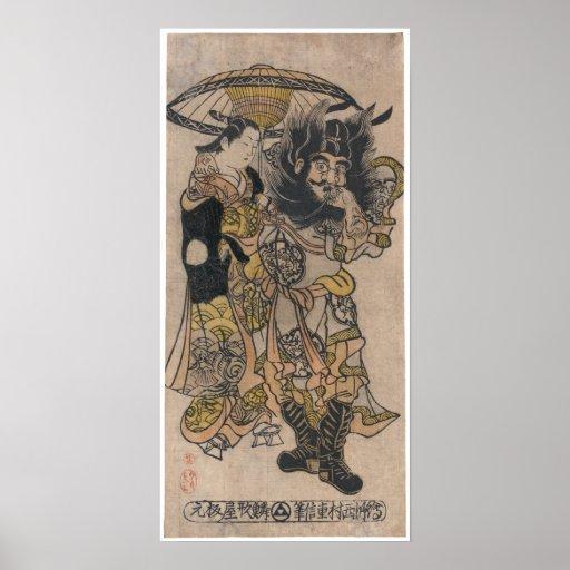 Shōki to yūjo no aiaigasa posters