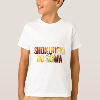 Shokugeki ningún Soma Playera