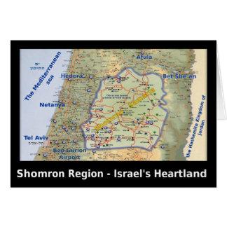 Shomron The Heartland of Israel Card